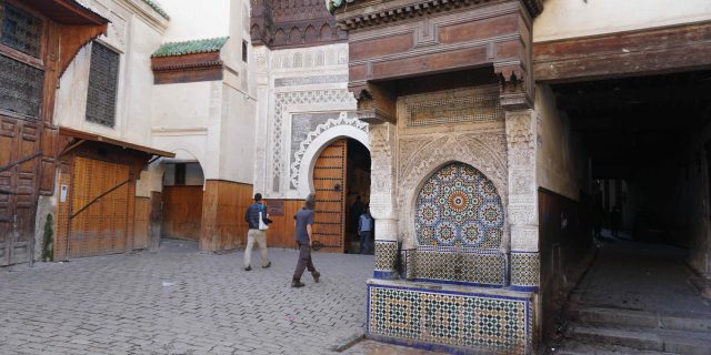 Treasures of Morocco: Finding Epcot's Real-Life Landmarks
