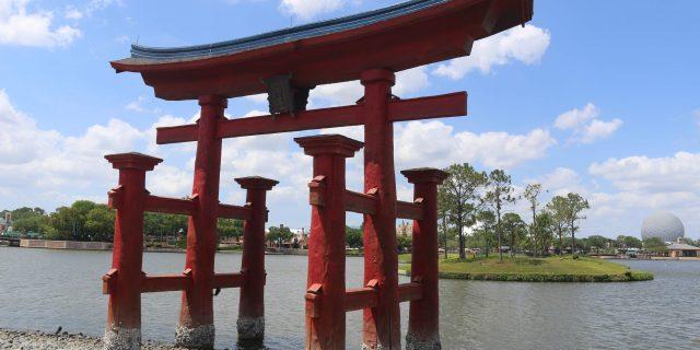 Floating Torii Gate (Epcot)