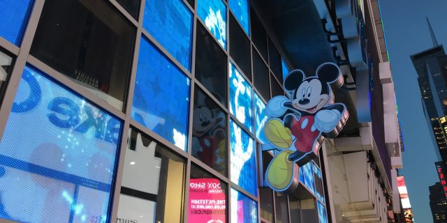 Disney Store (Times Square, New York City)